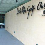 ロックパーム・ゴルフクラブ