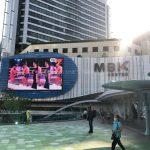 MBK(マーブンクロンセンター)