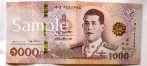 新1,000バーツ紙幣(表)