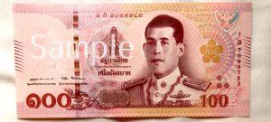 新100バーツ紙幣(表)