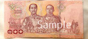 新100バーツ紙幣(裏)