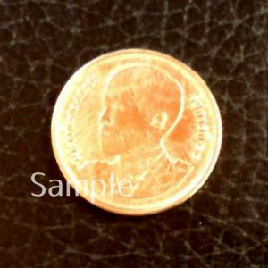 新1バーツ硬貨(表)