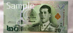 新20バーツ紙幣(表)
