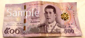 新500バーツ紙幣(表)