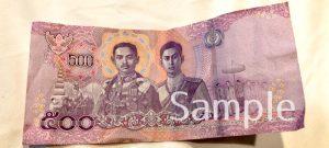 新500バーツ紙幣(裏)