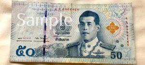 新50バーツ紙幣(表)