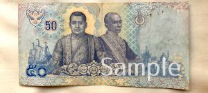 新50バーツ紙幣(裏)